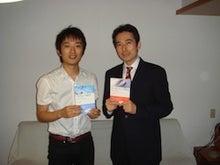 ポッドキャスト「人生を変える一冊」早川洋平のブログ     聞きコミ!(ビジネスマンのための「聞きコミュニケーション」)-sasakinaohikosan