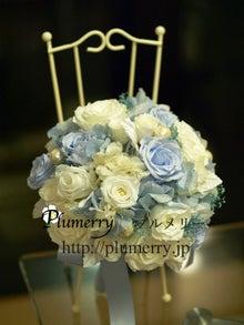 Plumerry(プルメリー)プリザーブドフラワースクール (千葉・浦安校)-手作りウエディング ブーケ リングピロー