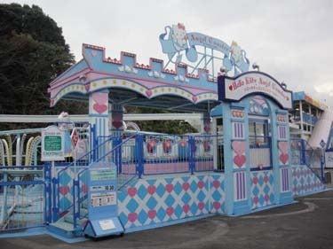 横浜発 驢馬人の美食な日々-harmonyland12