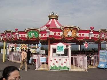 横浜発 驢馬人の美食な日々-harmonyland11