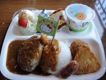 横浜発 驢馬人の美食な日々-harmonyland24