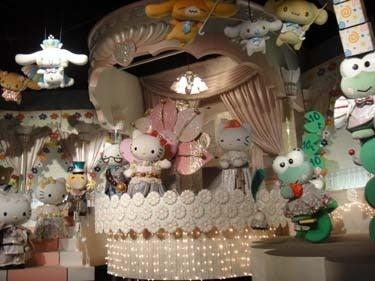 横浜発 驢馬人の美食な日々-harmonyland32