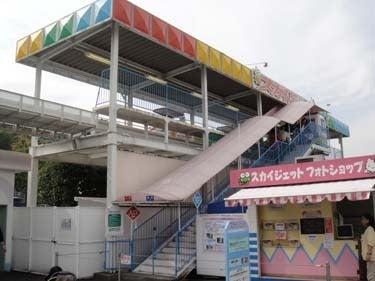 横浜発 驢馬人の美食な日々-harmonyland13