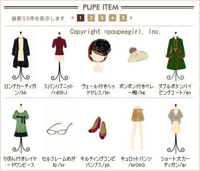 もんじゅのブログ-20091129