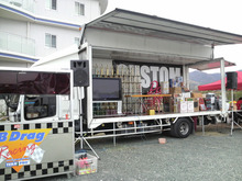 Mr.Sound Fanatic の ブログ-2009112911240000.jpg