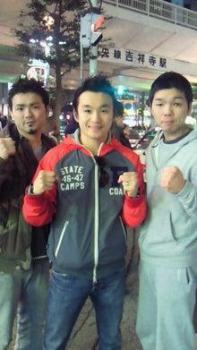 西岡利晃オフィシャルブログ「WBC super bantam weight Champion」Powered by Ameba-200911291737000.jpg