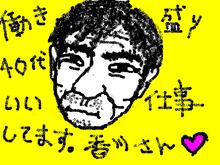 おやじのひとりめし(produced by おやじひめ)