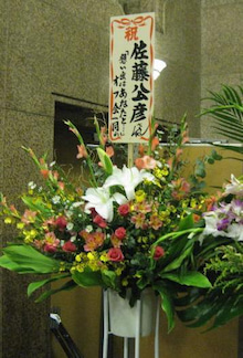 ワークライフバランス 大田区の女性社長日記-ロビー花