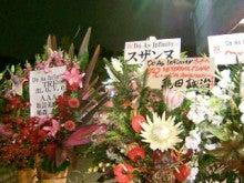 公式:黒澤ひかりのキラキラ日記~Magic kiss Lovers only~-2