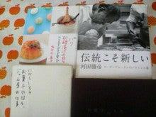 Kan-Kara-Rin-やっぱり本が好き。