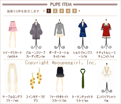 もんじゅのプペブログ-20091130