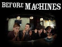 $イージットレコード―ムダグチ出張所-Before Machines