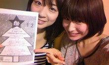 おかもとまりオフィシャルブログ「ものまね好きな、平成生まれです。」Powered by Ameba-091130_1655~01.jpg