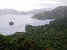 小笠原父島エコツアー情報    エコツーリズムの島        小笠原の旅情報と父島の自然-天狗の鼻