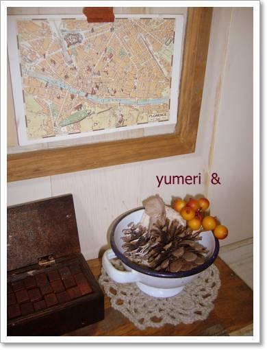『yumeri &』  *ゆずゆり流ナチュラルインテリア*