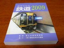 酔扇鉄道-TS3E7601.JPG