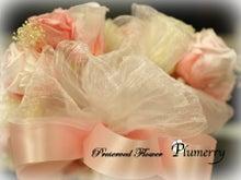 Plumerry(プルメリー)プリザーブドフラワースクール (千葉・浦安校)-ハートブーケ 手作りウエディング