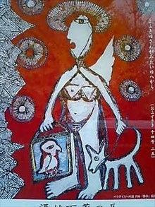 博多ホメホメ新聞-091128_1614~0002.jpg