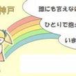 VFM神戸6月研修会