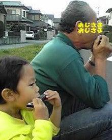 幸せな日々☆-200911171