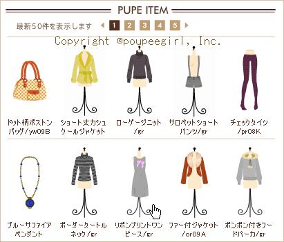 もんじゅのプペブログ-20091201