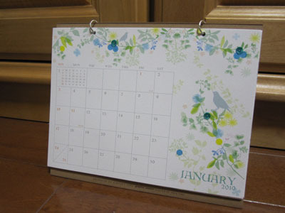 のほほん日記 in 大阪-2010カレンダー