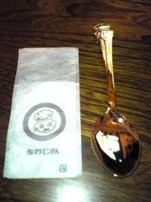 曽根崎カレー。コブラ店長の奮闘記『カレーライフ』-Image379.jpg