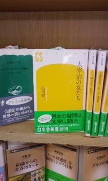 イージー・ゴーイング 山川健一-書店