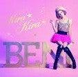 "$BENIオフィシャルブログ「THE ""B"" LOG」by Ameba"