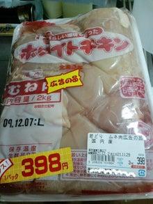 フレンチブルドックの2匹トーク♪-肉!