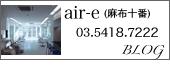 air-e