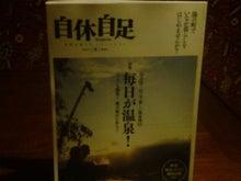 1011mokuさんのブログ-SN3D0835.jpg