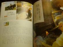 1011mokuさんのブログ-SN3D0837.jpg