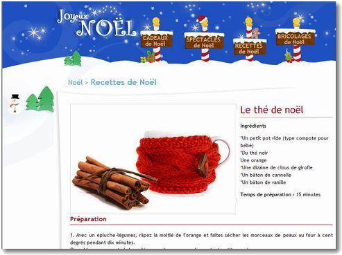 フランスのビジュアルブックと湘南の生活と-クリスマスの紅茶