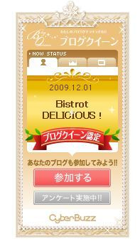 Bistrot DELICIOUS !(メニューレスキュー)-bq