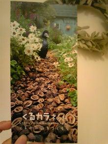 素敵なお庭への道-091203_124950.jpg