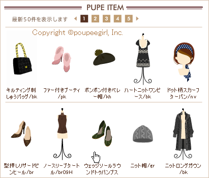 もんじゅのプペブログ-20091204