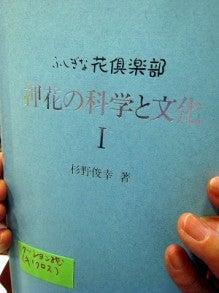 金沢・新おもてなし考-0904-13