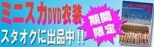 香島 アヤ オフィシャルブログ「Freedom people」 Powered by Ameba-スタオク