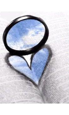恋愛画像 芸能人画像 友情画像 おまじない画像