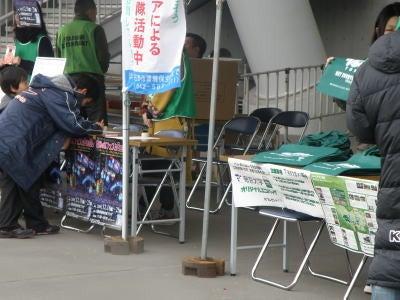 創立313年?!東京ヴェルディ1696-2009最終戦2