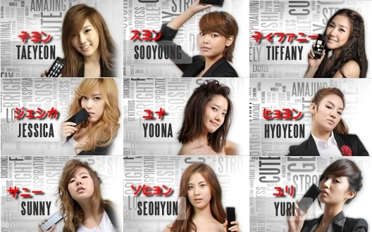 ウクヒコの~KOREAN GIRL'S GENERATION!!~