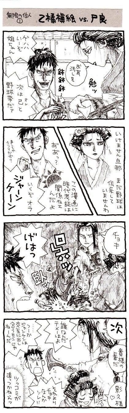 【楽天市場】ハンマー 斧の通販