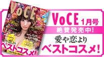 上原ちえオフィシャルブログ 「上原ちえのビューティーハニー☆」 Powered by Ameba