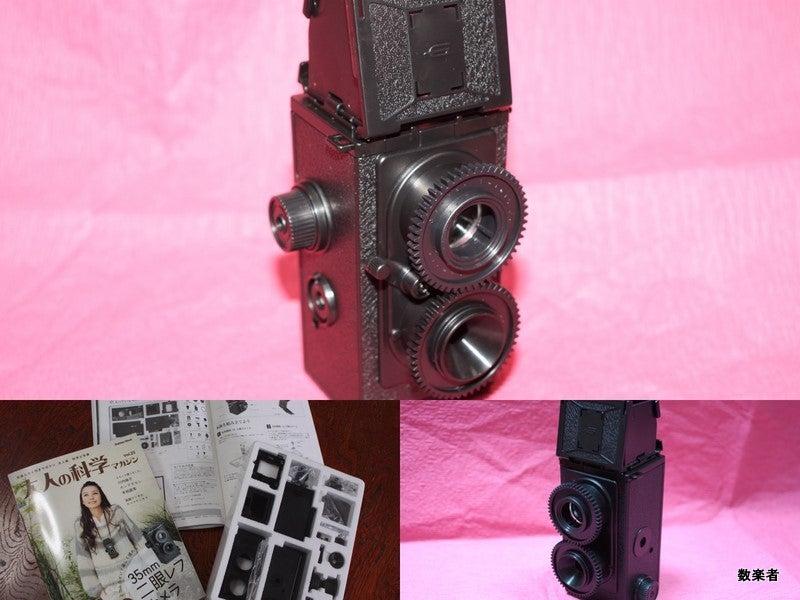 数楽者のボヤキ・ツブヤキ・ササヤキ-中学 数学 道徳 Mathematics Puzzles--二眼レフカメラ