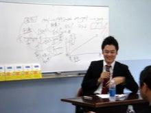 法律でメシを食う若造のブログ~露木幸彦・公式ブログ~-セミナー②