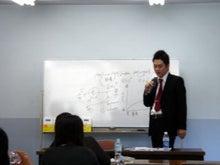 法律でメシを食う若造のブログ~露木幸彦・公式ブログ~-セミナー①