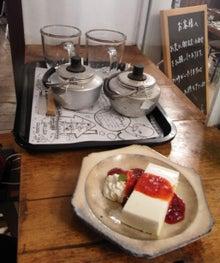 miyatake-宮武--表参道のカフェ