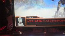 ☆至福のひととき☆-2009120614440000.jpg