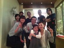 五明祐子オフィシャルブログ 『オキラクDays』 Powered by アメブロ-20091028211533.jpg